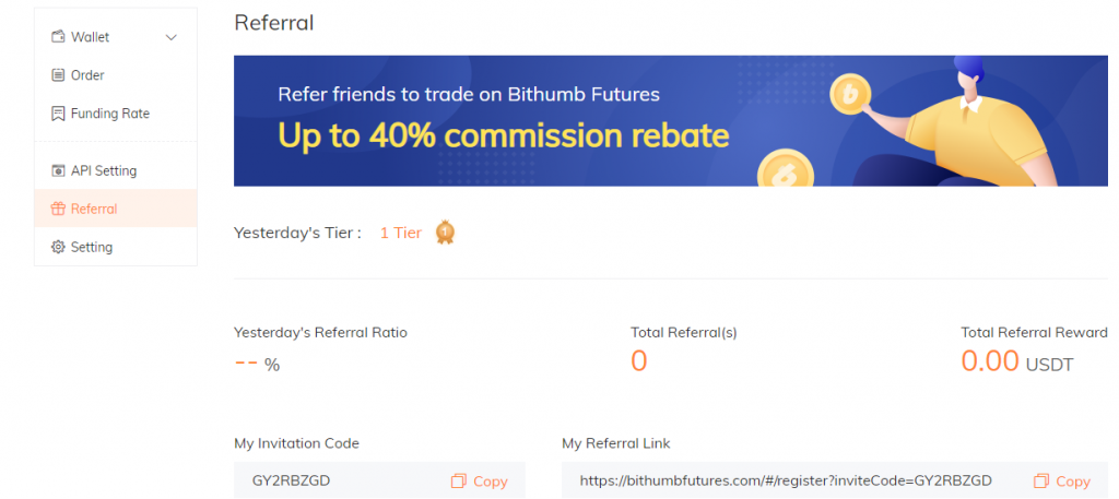 bithumb futures referral link