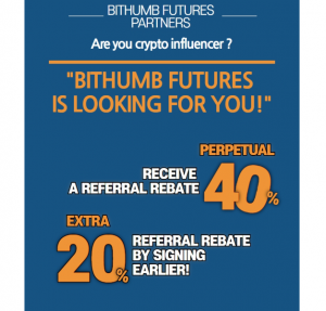 Bithumb futures Affiliate scheme