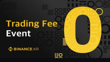 Binance korea fee offer